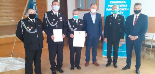 OSP Krzeczów w KSRG