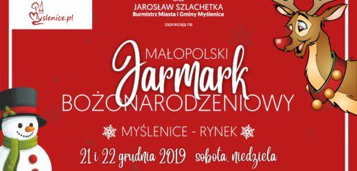 Zaproszenie na Jarmark Bożonarodzeniowy